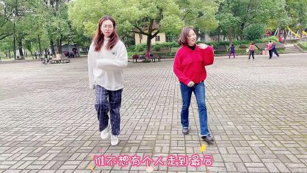 简单的鬼步舞齐舞,入门《奔跑》,2个美女跳一个月瘦了12斤