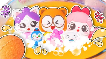 泡澡进行时!守护精灵玩具泡澡球揭秘,你更喜欢哪个玩具呢?