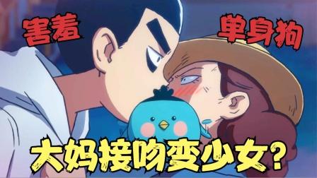 伍六七:阿七大战吸血鬼赤牙!大妈接吻变少女?阿七成杀人凶手