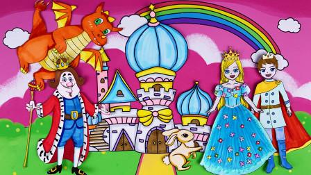 手绘定格动画:芭比公主因为长的太漂亮,被坏人抓走了,王子骑着飞马救回公主!