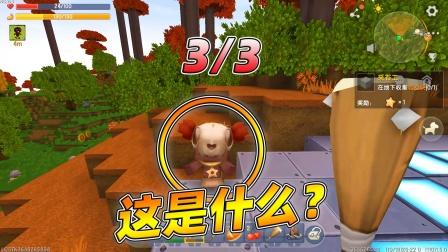 迷你世界:这是什么?瓜牛哥和胖哥被秒杀!第三段