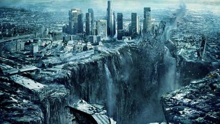 12级地震有多可怕?相当于8亿颗广岛原子弹爆炸
