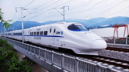 寻人!1例境外输入无症状曾乘高铁至河南