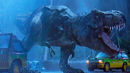童年阴影!侏罗纪公园里最经典的一段,霸王龙来了