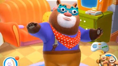 熊大穿上热情牛仔 我的熊大熊二