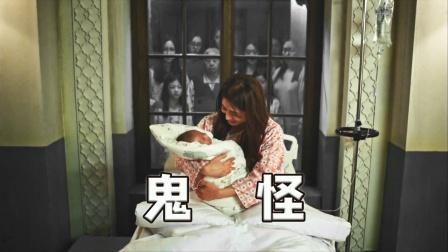 九百岁鬼怪意外救下的婴儿,竟天生拥有阴阳眼,能看见周围的魂灵