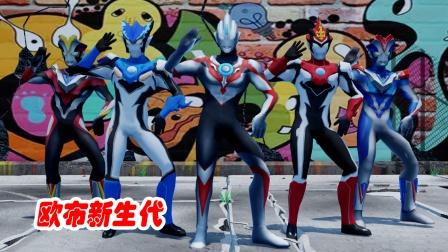 欧布新生代男团在涂鸦区跳《学猫叫》,这组合太可爱了