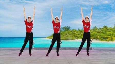 新版健身操《爱的主旋律》灵活肩颈,促进供血减脂瘦身