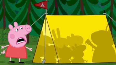 小猪佩奇和乔治发现什么宝藏?汪汪队能帮忙把宝藏送给猪妈妈吗?