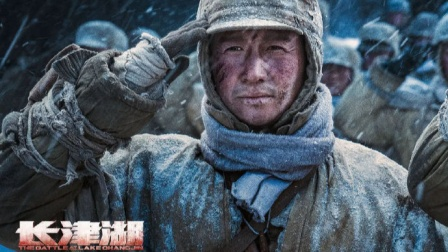 电影《长津湖》大火之后,韩国人酸了!(上)