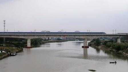 【连镇客专】D5509/12次(连云港→芜湖)南京南动车所CR300BF担当通过金湾河大桥