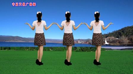 广场舞《爱情十八拍》杨美华演唱,优美旋律醉人醉心,好听极了