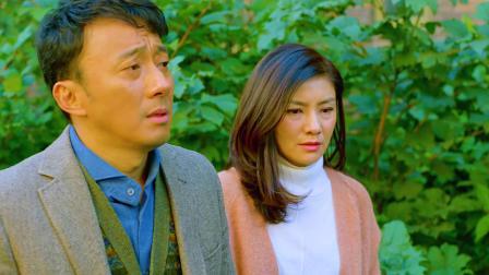 (一)丈夫出差回来,发现妻子和别人抱在一起