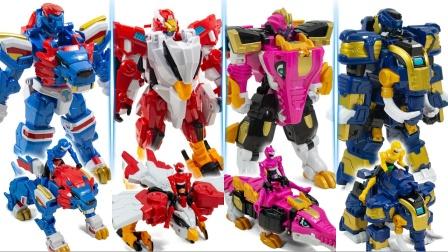 迷你特工队战斗机器人4款兽型单体