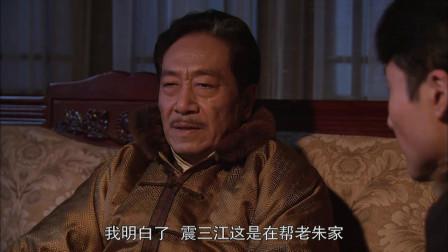 闯关东:潘五爷得知朱家,跟震三江关系不一般,心里十分窝火