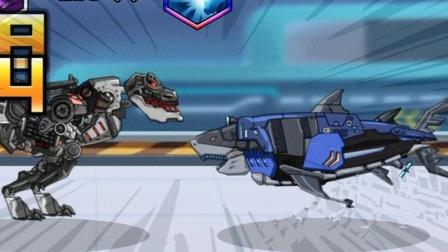 机械恐龙对战食人鲨