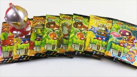 泰迦奥特曼分享植物大战僵尸卡牌玩具
