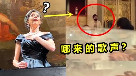 """女歌唱家唱一半,台下中国小伙突然""""男高音""""接唱?全场都惊到了"""