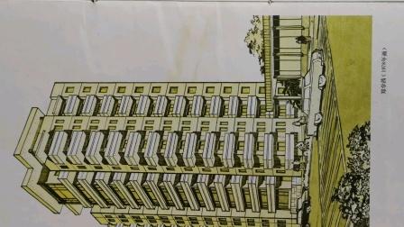 50一一70年代建筑画报图片大全、宣传画(钢笔淡彩)。78年版建筑画选,中国建筑工业出版社编辑部《北京前三门塔式住宅》