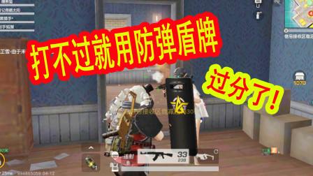 狂战士杰西:面对防弹盾牌,靠实力锁血,以气御弹隔盾秒人!