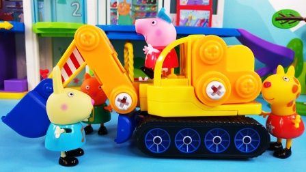 小猪佩奇之快乐假期工程车,杰拉德的磁吸挖掘机来啦
