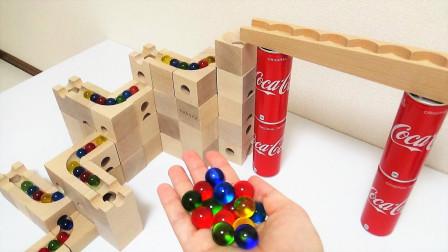 积木和饮料罐拼搭出弹珠阶梯跑道