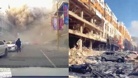 实拍:沈阳一建筑疑似突然爆炸 数十米外房屋车辆严重受损!