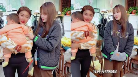 赵本山女儿球球自曝明年将完婚 穿着宽松腹部隆起明显疑似怀孕