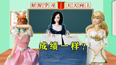 小舞和千仞雪考试成绩一模一样 567为什么撒谎帮千仞雪?