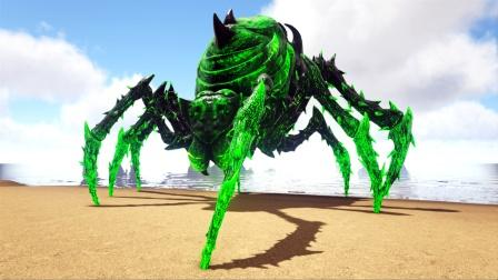 方舟生存进化:普拉达31 强效麻醉箭面前 轻松制服毒王蜘蛛