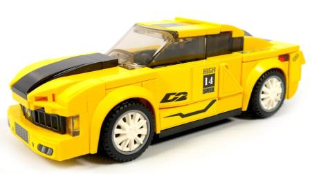 拼搭黄色积木赛车玩具