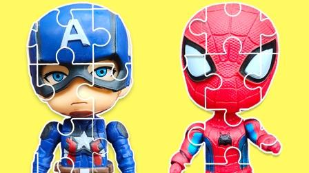 奥特曼益智拼图玩具游戏,快来一起拼搭蜘蛛侠美国队长