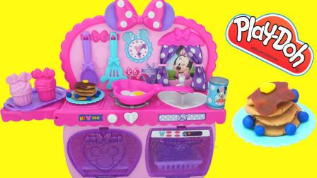 迪士尼米老鼠玩具:用迪士尼米妮厨具做美食