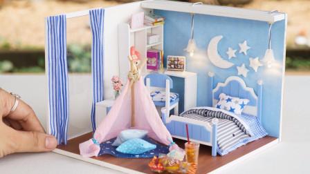 手工制作迷你娃娃屋:星空之梦卧室如何制作