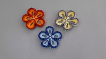 如何钩织一共平面的小花朵,好学好懂