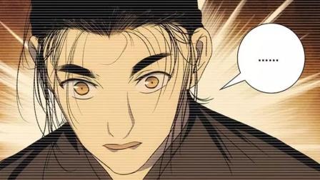 王也成武当混子,误撞风后奇门图!129