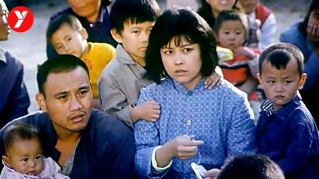 年轻人为什么不愿生孩子?这部30年前的电影就给出了答案!上