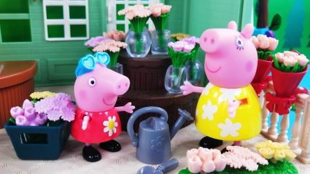 小猪佩奇之欢乐鲜花店,猪妈妈购买了一套种植工具