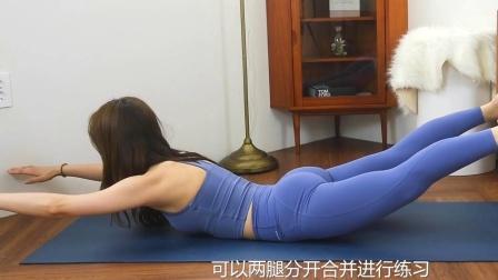 瑜伽蝗虫式塑造美丽臀型,强韧腰椎肌肉群,腰突人群可练习