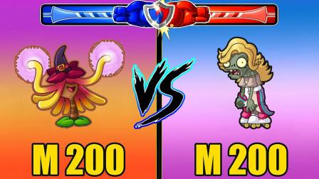 植物大战僵尸2:战斗力达到400万的疯狂植物,原来是这个紫电幽灵