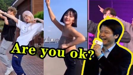"""柬埔寨""""Are you ok""""是个啥?短短几天12亿播放"""