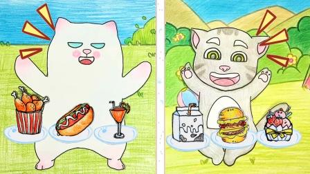 手绘定格动画:薇薇猫的日常和会说话的汤姆猫享受美食