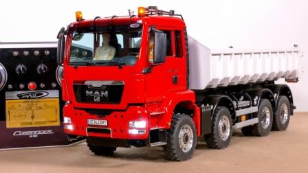 拆箱合金遥控自卸卡车玩具