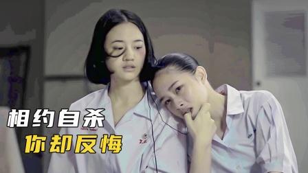 女孩不守承诺,15年后惨遭报复,泰国恐怖片巅峰《尸约》1