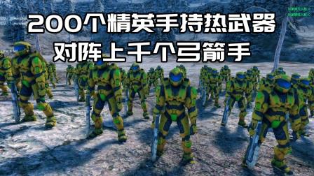 战争模拟器:冷兵器在热武器面前不堪一击,场面会一边倒吗?