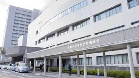 日本一医院饮用水管被错接厕所近30年,医院:水质调查未有问题
