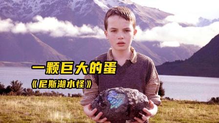 男孩在海边捡了一颗鸟蛋,孵化出一只水怪