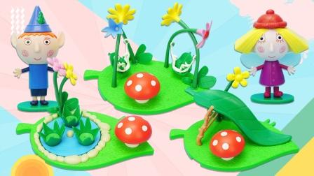 班班和莉莉的场景玩具:魔法转圈圈、魔法秋千和魔法滑梯