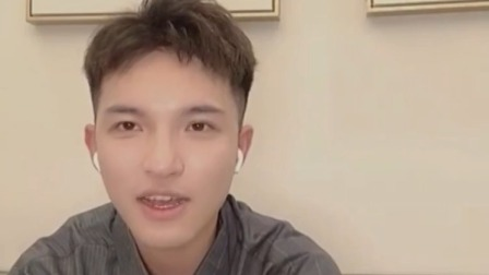 """王嘉兴俞舜在线猜电影,两人秒变""""影评人""""安利好电影 我们恋爱吧直播 20211021"""
