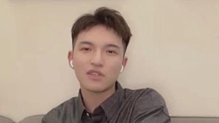 """网友犀利提问,阿兴自称""""团欺"""" 我们恋爱吧直播 20211021"""